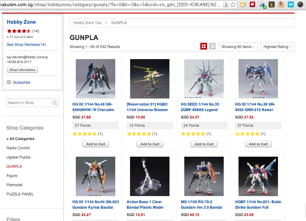 SEM landing page for Gundam on Rakuten